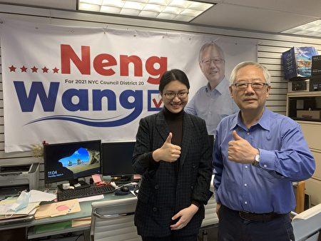 第20选区市议员参选人王能(右)与君恒会计师事务所会计师刘颖辰(左)。