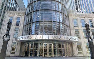 国税局亚裔特工以权谋私案 保释申请被拒