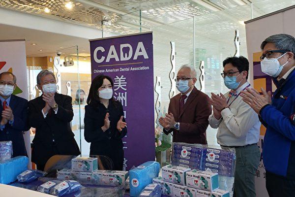 纽约华埠商改组织代赠PPE给华人牙医学会