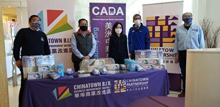 2021年3月5日,华埠商业改进组织与华埠共同发展机构共同代赠个人防护用具给美洲牙医学会。
