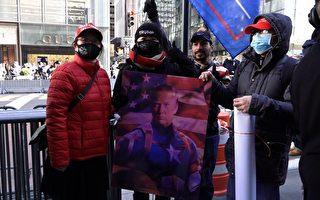 对纽约混乱担忧  部分保守派华人组团去红州看房