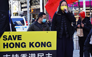 紐約民衆時代廣場聲援47位香港民主派人士