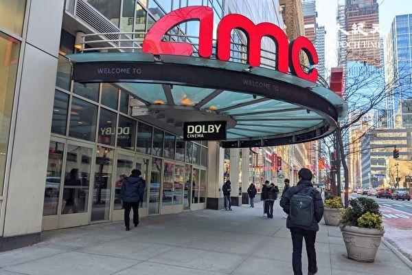 纽约电影院重开 民众有喜有忧
