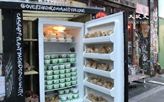免费素食还有即食餐  全素冰箱在曼哈顿启动刚满月