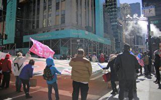 图片新闻 近百纽约民众欢迎川普回家