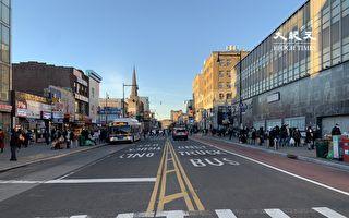 緬街公車道對商家影響  法拉盛商改區發問卷調查