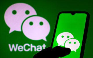 微信兜售中国走私烟 两华人纽约获刑并罚款
