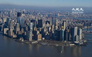 紐約市去年第四季薪資成長率 落後全美平均