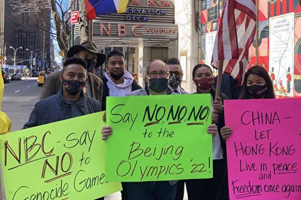 聚焦中共种族灭绝罪行 纽约人抵制北京冬奥直播