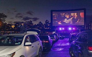 """纽约户外观影新体验""""汽车剧院""""回归"""