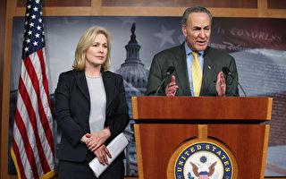 纽约联邦参众议员连发声明 要库默下台