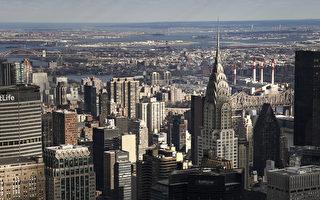 2020疫情對紐約租賃與房市的影響