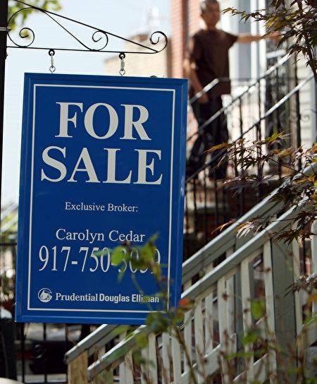 2020年初突如其來的疫情,深刻改變了紐約的租賃與房市生態,且影響力還在發酵。圖為2009年出售的一處紐約地產。