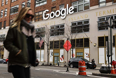 圖為Google在曼哈頓Chelsea的辦公樓。