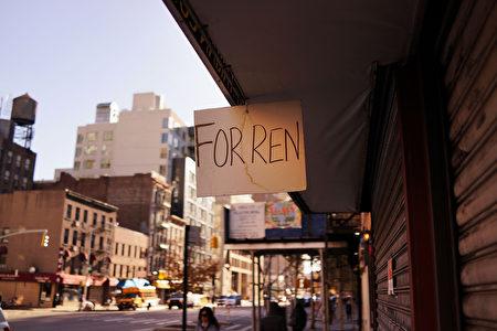 過去一年,紐約商業租戶與房 東各自在疫情中顛仆前進。