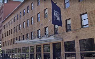 紐約學校指南 籲學生不叫「爸媽」引質疑