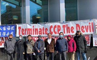 法拉盛華人集會  反共挺香港