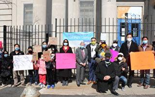 反对仇恨犯罪  亚裔社区民众参与布碌崙游行