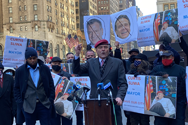 「守護天使」斯利瓦宣布競選紐約市長