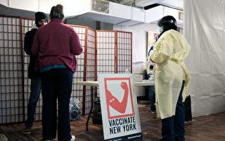 纽约长岛三处疫苗点开放 17日起预约