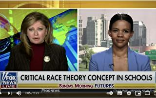 美國非裔青年領袖對種族主義的思考
