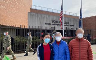 亨特高中华裔女生  半天内为48老人预约疫苗