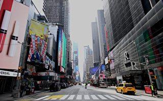封城一周年紐約市共損失63萬工作