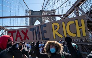 纽约州议会拟向富人和企业征税70亿