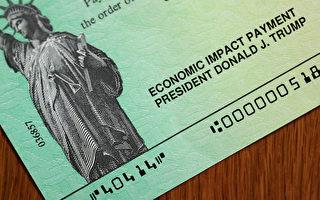美1400美元纾困金到账 16岁以上孩子也有份