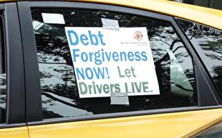 纽约出租车司机堵布碌崙桥 要求免偿车牌贷款