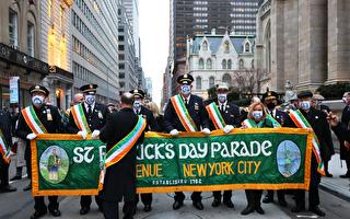 愛爾蘭節日遊行重返紐約大街