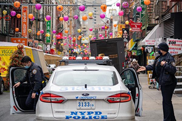 回应乔州按摩店枪击案  纽约警方加强巡逻亚裔社区