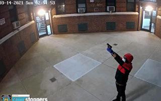 凌晨枪案后  纽约皇后区又传假警察真抢劫