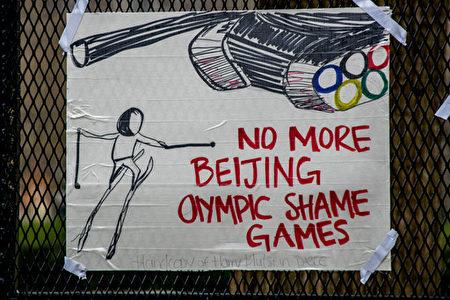 二十个组织的代表3月17日在华盛顿发起运动,呼吁拜登政府和美国人民起来抵制2022年北京冬奥会。标语上要求关闭新疆集中营。
