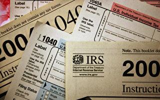 联邦个人所得税申报延长至5月17日  失业金有10200元免税额