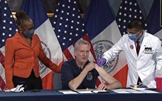 纽约市长白思豪接种强生疫苗