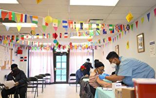 纽约市和长岛19至23日 开放八处临时疫苗点