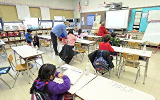 纽约市校园社交距离6呎变3呎 更多学生可返校