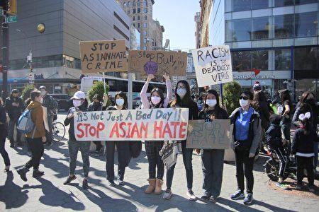 民眾手舉著「停止仇恨亞裔」(Stop Asian Hate)標語。