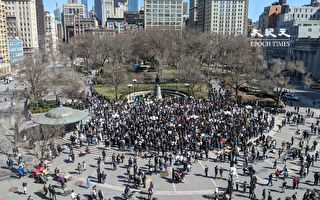 500名亞裔紐約聯合廣場集會 反對仇恨犯罪