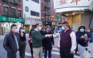 曼哈顿区长候选人访纽约唐人街 当地需疫苗与人潮