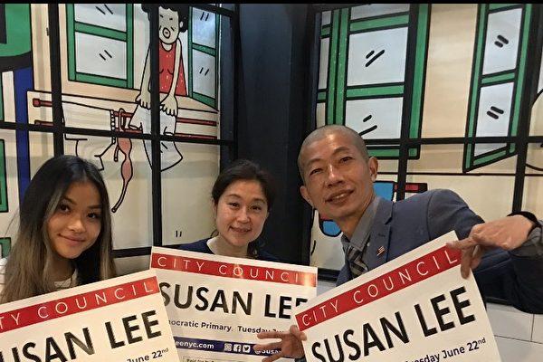 纽约市议员华埠选区李翠珊获崇政华人背书