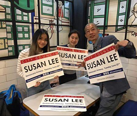 图为市议员候选人李翠珊(中)与纽约崇政华人社区联合总会会长李寿敏(右)。