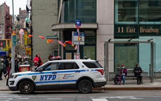 纽约同源会:制止攻击亚裔  改善治安是根本