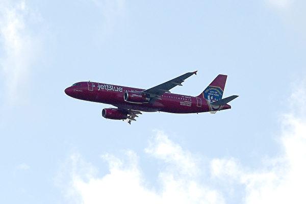 捷蓝航空考虑将工作从纽约迁至佛州