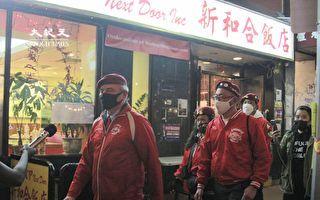 民間治安保護組織「守護天使」夜間巡邏華埠