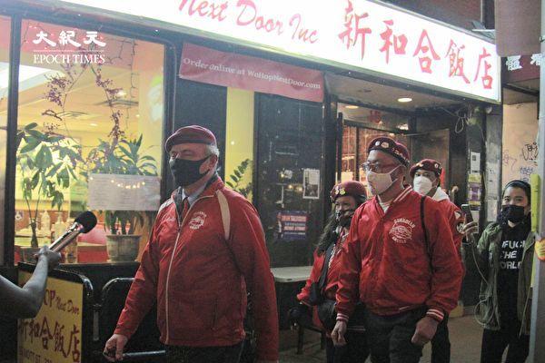 """民间治安保护组织""""守护天使""""夜间巡逻华埠"""