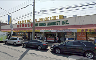 纽约布碌崙八大道和湾脊区近期盗窃案频发
