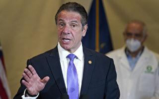 纽约州长承认州府财政改善 无须向富人和企业加税