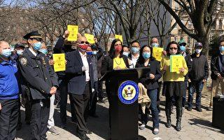 瑪麗奧呼籲增加警察撥款整治亞裔仇恨犯罪